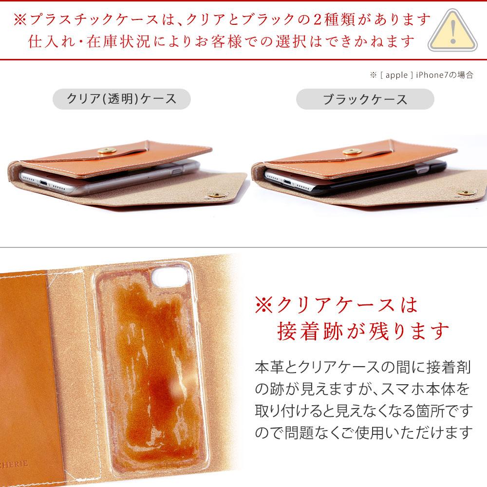 スマホケース 全機種対応 手帳型 栃木レザー 本革