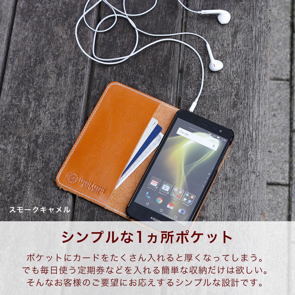 スマホケース 全機種対応 手帳型 栃木レザー 本革 ヌメ革 焼きヌメ アースレザー