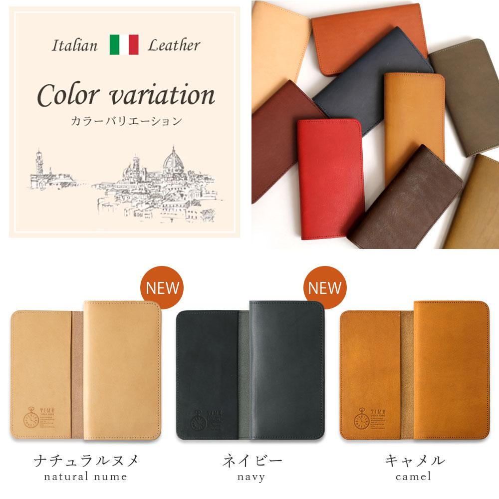 全機種対応 イタリアンレザー 手帳