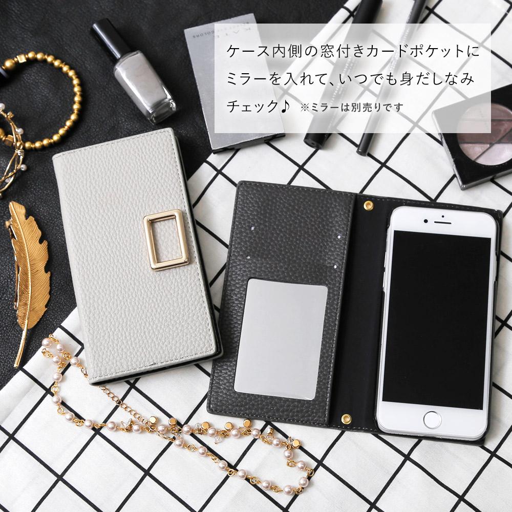 SIMfree対応 ダスティカラー 手帳ケース