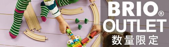 家遊び 室内遊び 家 中 おもちゃ STAY HOME