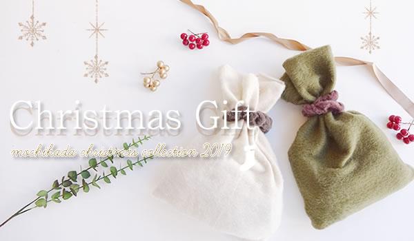 クリスマスギフトセット特典 送料無料 ギフト包装無料 メッセージカード付き