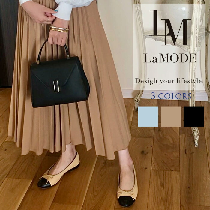立体的な縦ラインが表情豊かなプリーツスカート