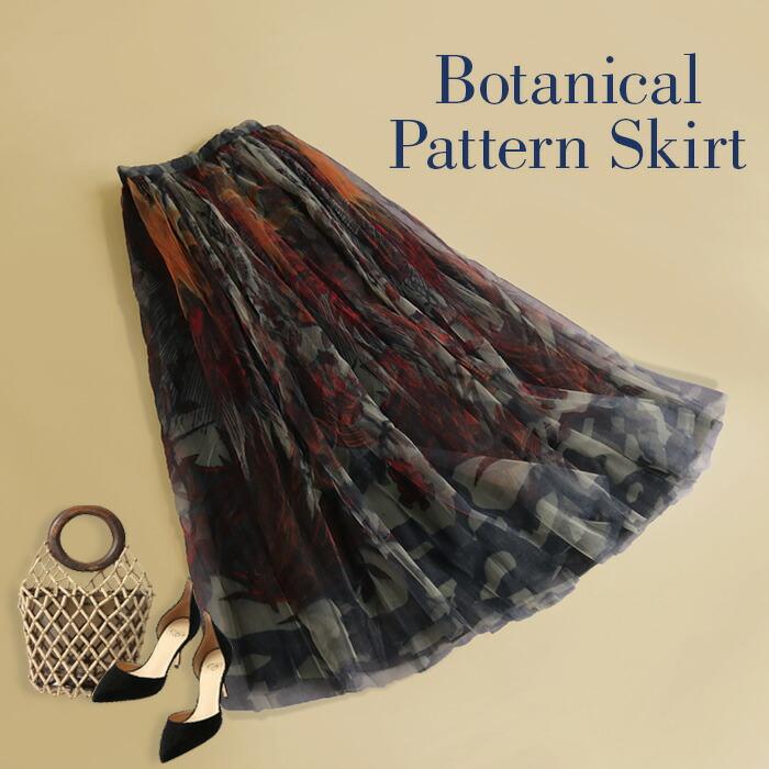 大人上品なボタニカル柄のロング丈チュールスカート