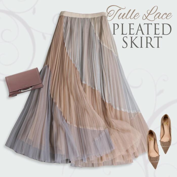 多色のチュールが美しい繊細なプリーツスカート