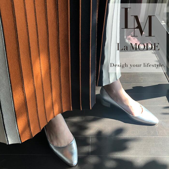 グラデーションの色合いが洗練されたプリーツ風ニットスカート