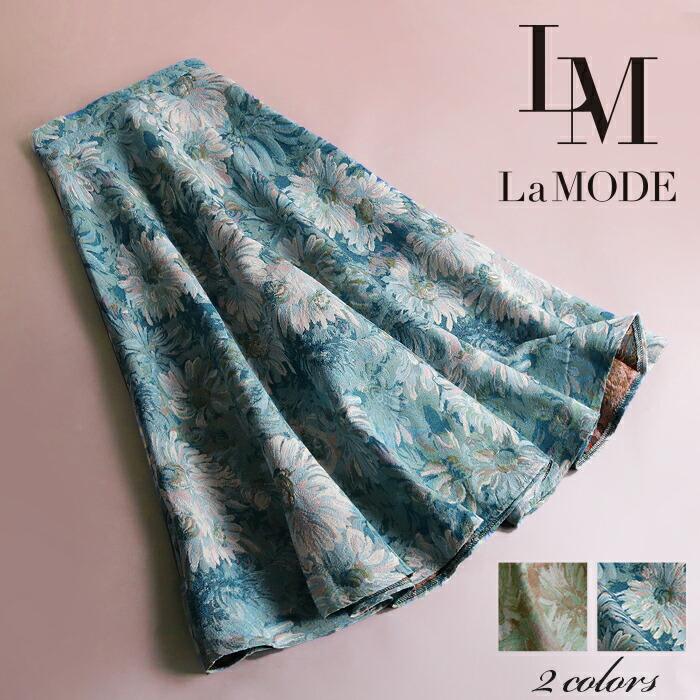 大人上品な贅沢ジャガードロング丈スカート