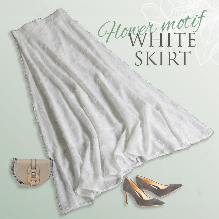 立体的な花モチーフがエレガントなホワイトロングフレアスカート