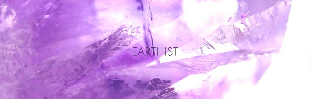 パワーストーンランプ・天然石(鉱物)インテリアのアーシスト-EARTHiST|パワーストーンのフォレストブルー【全商品送料無料】【1か月返品交換OK】