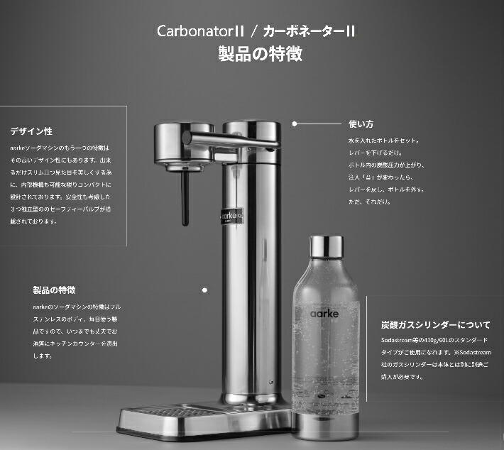 楽天市場】【国内正規品】[アールケ] AARKE Carbonator II/カーボ ...