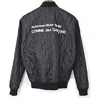 GOOD DESIGN SHOP COMME des GARCONS 16AW 1984年復刻 キルティングスタッフジャケット