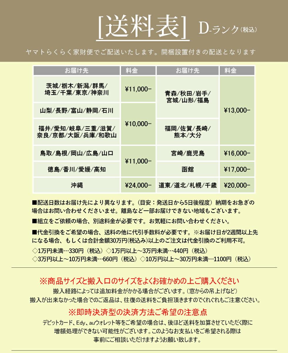 ソファ ロココ アンティーク 姫系 二人掛け 猫脚 ソファー 2人 ...