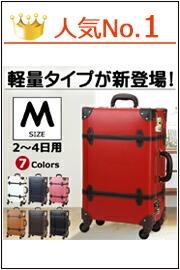 おすすめ商品 TSAロック 18色からお選びください