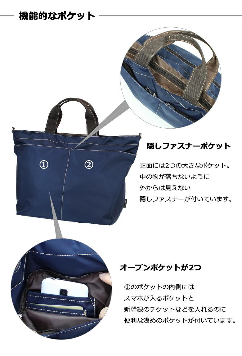 トートバッグの前面には大きなポケットが付いています。