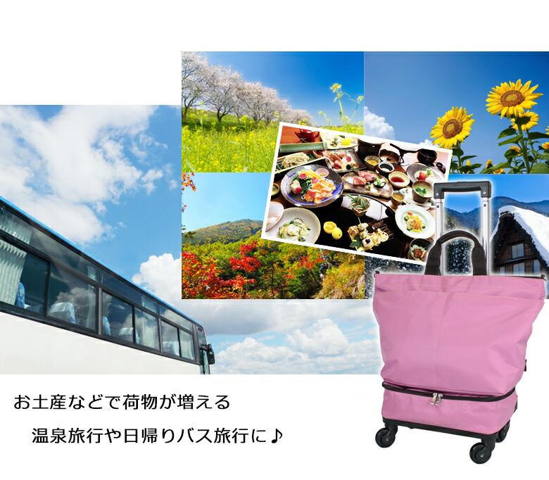 ピンク イメージ画像