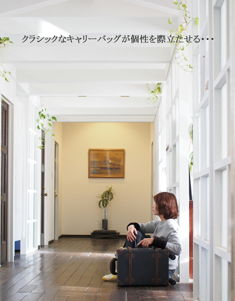 キャリーケース 機内持ち込み 一部可 Mサイズ 1泊、2泊、3泊用です。レトロでかわいい、軽量で使いやすい 修学旅行にも人気のスーツケースです。