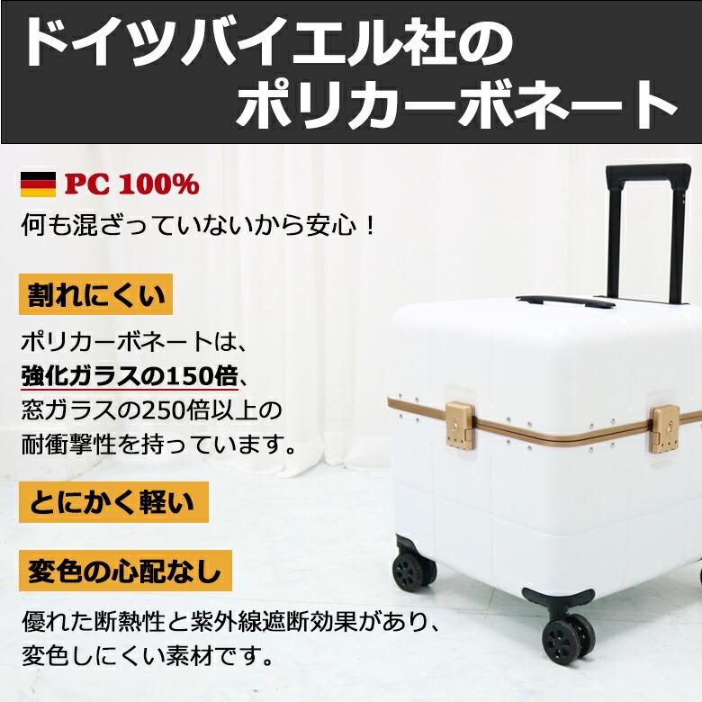 PC ポリカーボネート100%