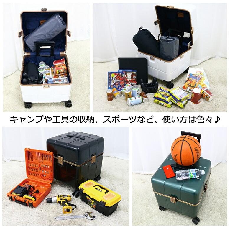 キャンプ用品や、工具類、スポーツのアイテム収納など、使い方は色々です。