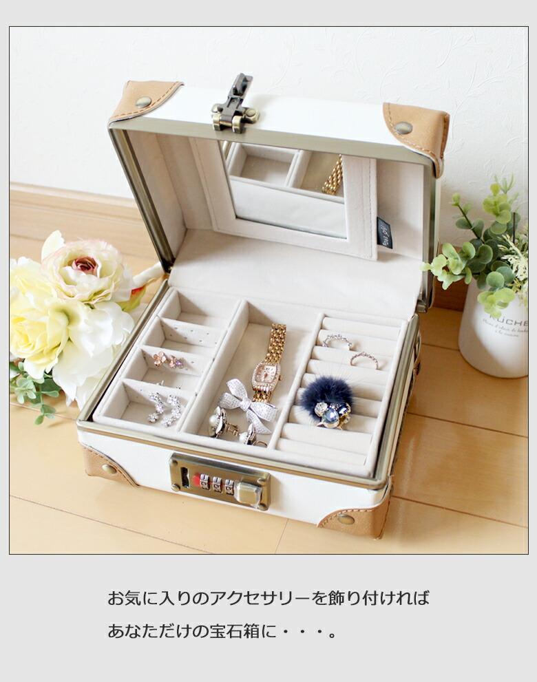 宝石箱のようなアクセサリーボックス