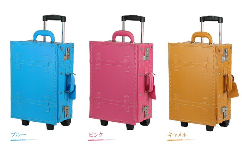 ブルー、ピンク、キャメル