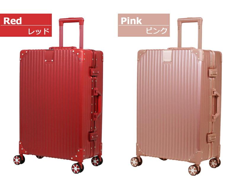 赤 ピンク