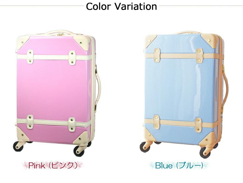 ピンク、ブルー