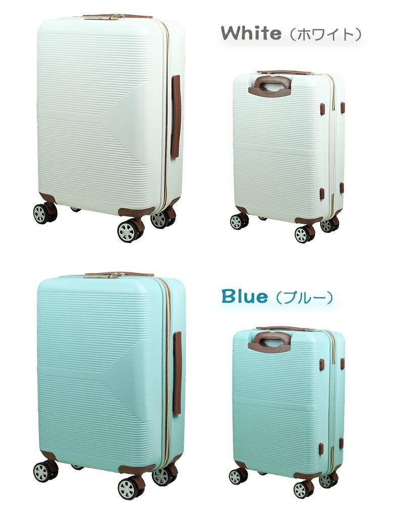 ホワイト ブルー