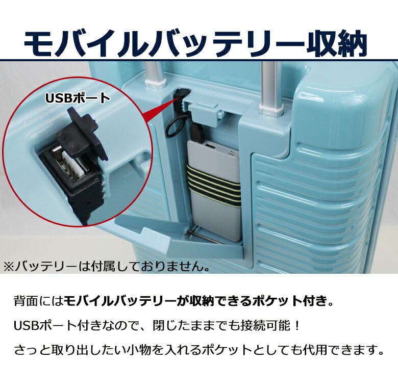モバイルバッテリー収納&小物入れ