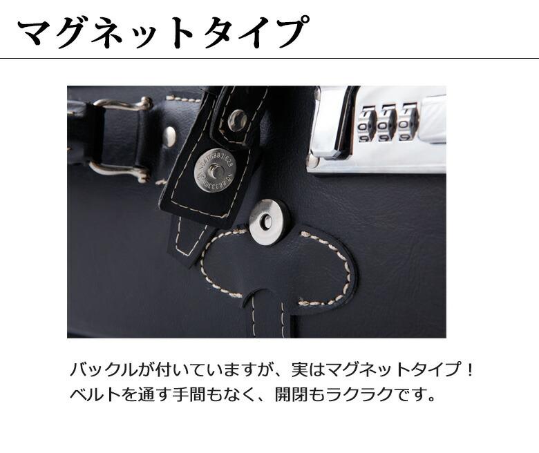 バックルはマグネットタイプなので、ベルトを通す手間もなくラクラクです。