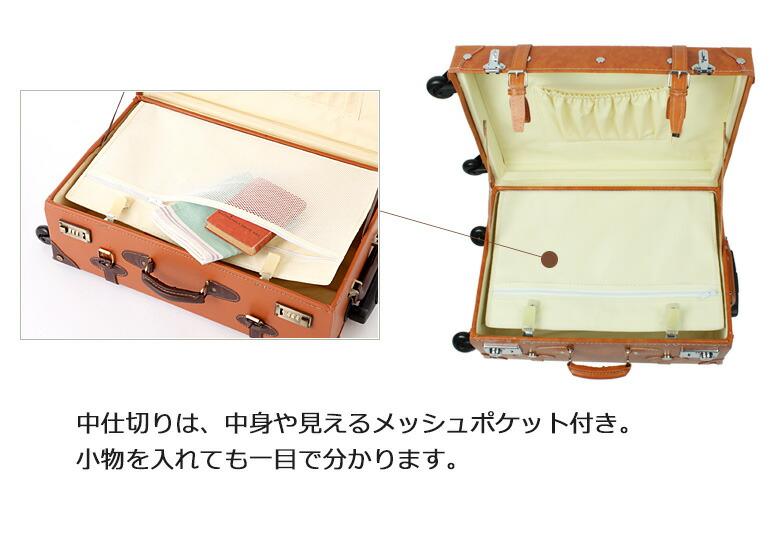 衣類など仕分けるのに便利な中仕切りメッシュポケット付き。小物収納に便利なインサイドギャザーポケット付き。
