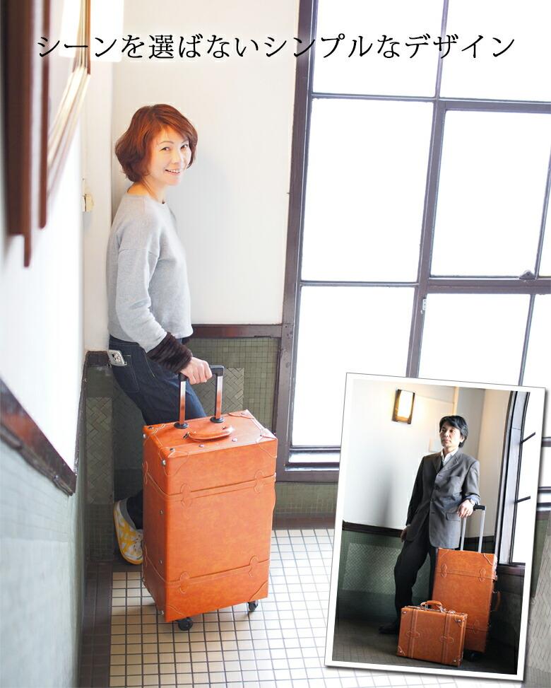 Combination Type キャリーバッグ キャリーケース スーツケース プレーンタイプ クラシック感あふれるお洒落なカバンで、思い出に残る楽しい旅へ