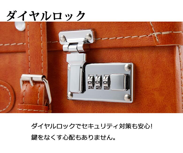 【ダイヤル式ロック】ダイヤル式ロックでセキュリティー対策も万全。安心して旅を楽しんでもらえます。
