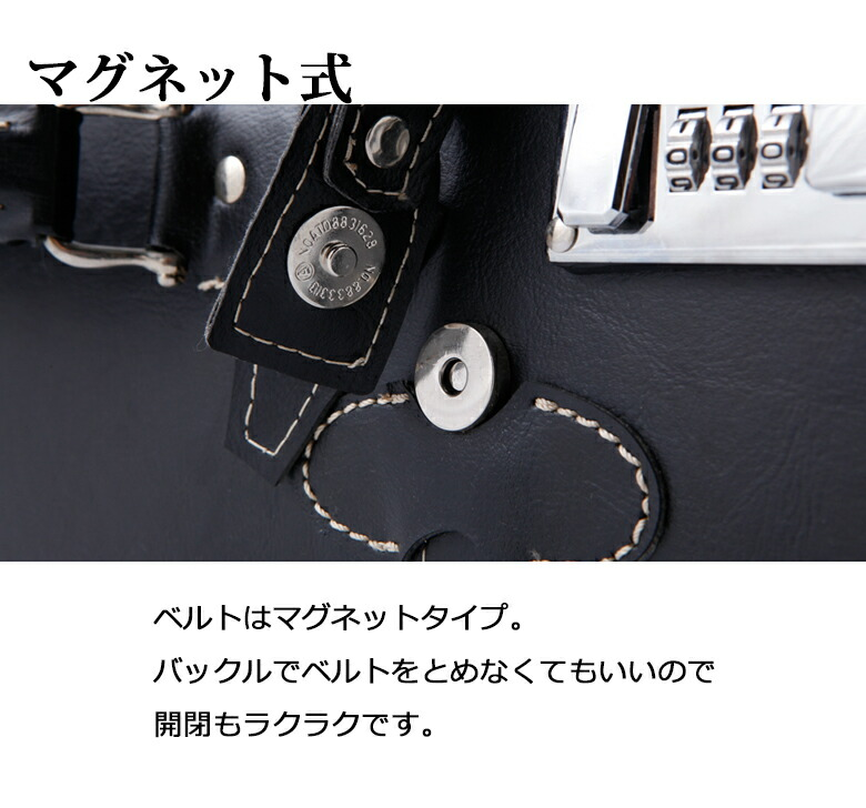 【マグネット式】ベルトはバックルではなく、マグネットタイプなので、開閉もラクラクです。衣類など仕分けるのに便利な中仕切りメッシュポケット付き。小物収納に便利なインサイドギャザーポケット付き。
