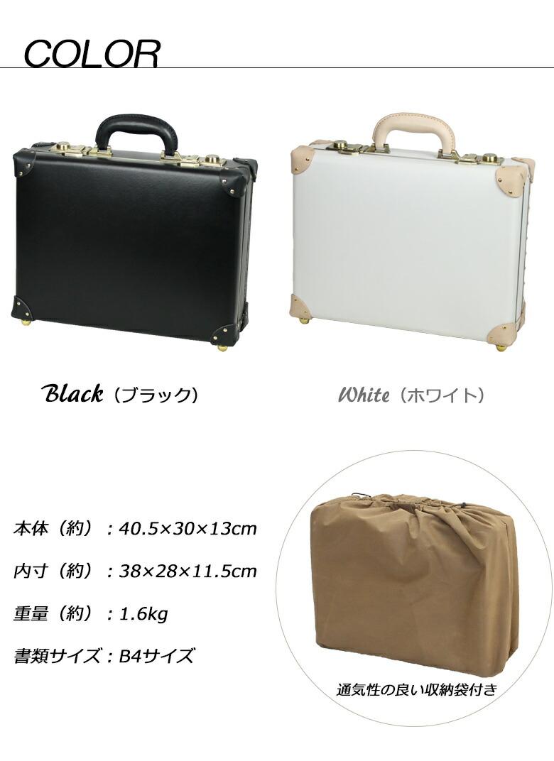 カラー ブラック、ホワイト 保管袋付き