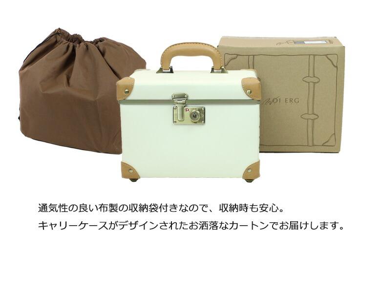 収納袋付き かわいいデザインカートンでお届け