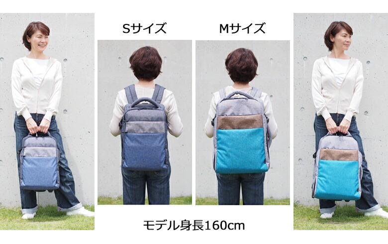 S/Mサイズイメージ