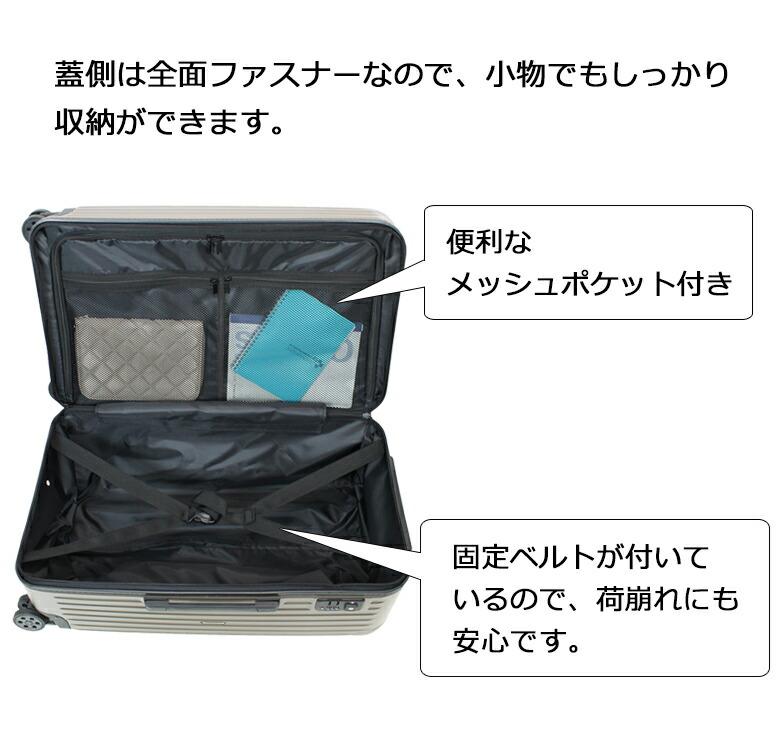 荷造りしやすい 入院や隔離が必要な際などにも便利です。