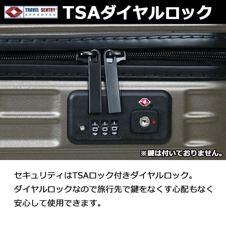 TSAロック付き ダイヤルロック