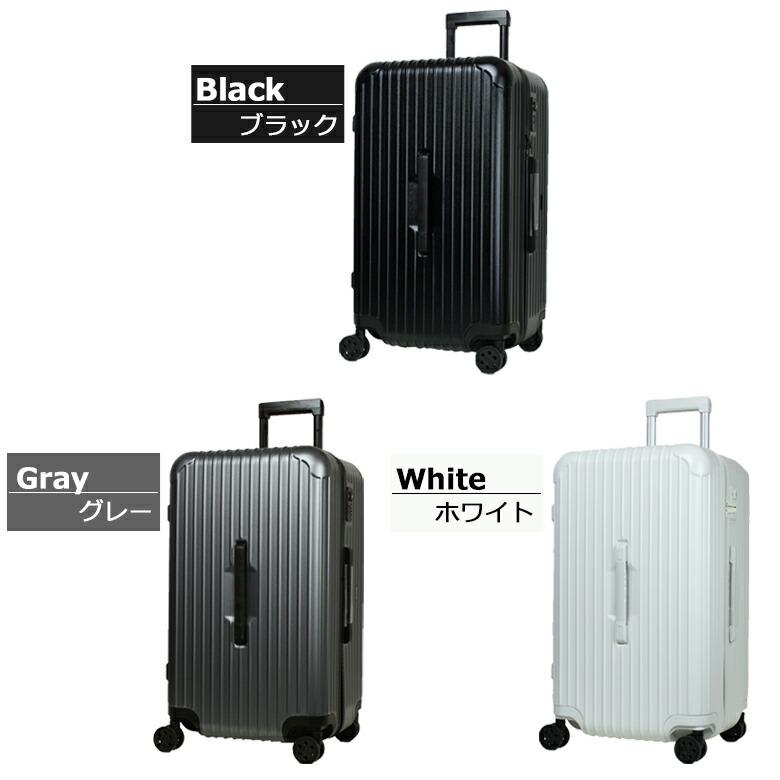 ブラック グレー ホワイト 黒 白