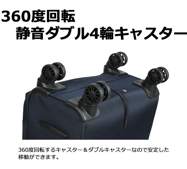 360度回転 4輪キャスター