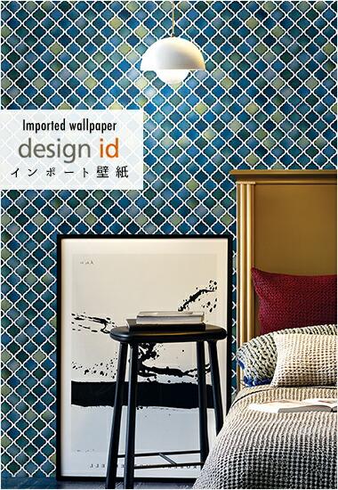 インポート壁紙 design id