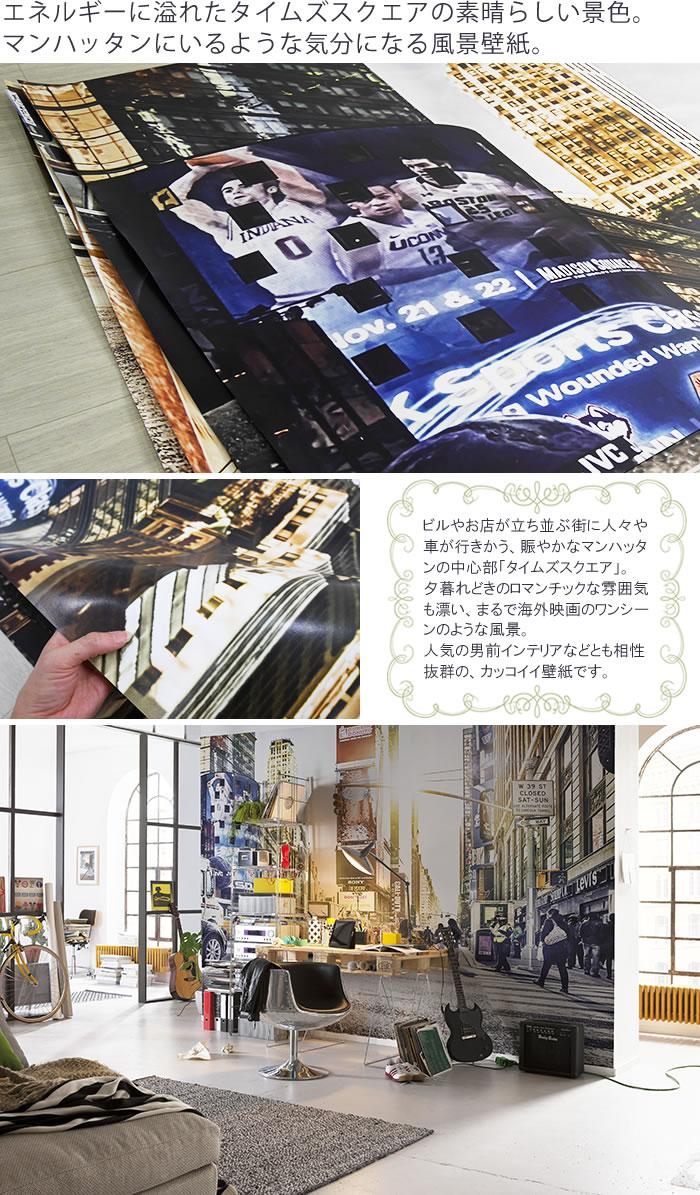 ドイツ製インポート壁紙 つっぱり棒 Xxl4 008 Times Square タイムズスクエア タイル 即納可 輸入壁紙 デザイン おしゃれ 輸入 海外 すだれ 外国 不織布 フリース 壁紙 クロス のりなし 男前インテリア Diy リフォーム 風景 撮影 背景 背景紙 店舗 装飾