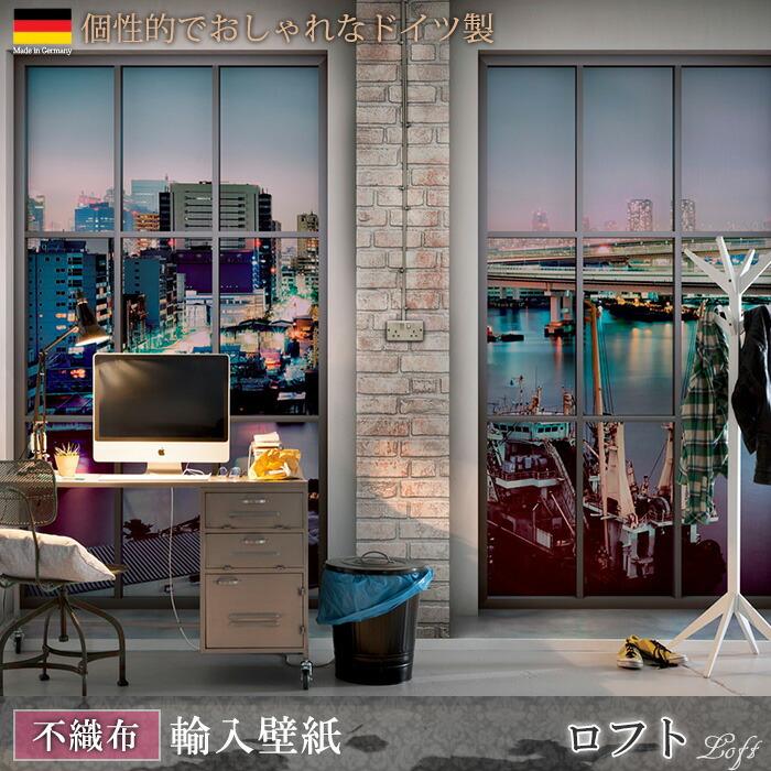 楽天市場 全商品5倍ポイント ドイツ製インポート壁紙 Xxl4 017