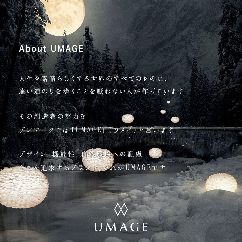 UMAGEについて