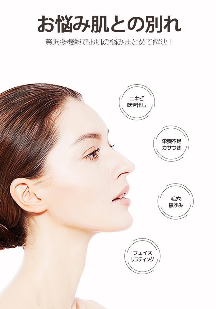 ピーリング ウォーターピーリング 美顔器 角質 超音波振動 毛穴の徹底洗浄 自宅で手軽に本格エステレベルの上質ケア クレンジング リフトアップ美肌 毛穴 しわ