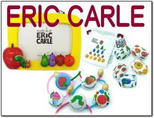 【ERIC CARLE】はらぺこあおむしグッズ