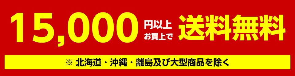 15,000円以上お買上で送料無料!日本最大級の広さ 総合エアガンショップ モケイパドック