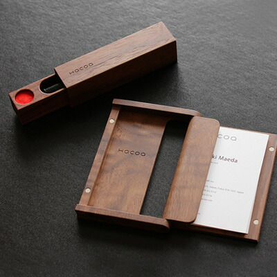 木製名刺入れと印鑑ケースのギフトボックス「Gift Box Hacoa CardCase & Seal Case Walnut Set」