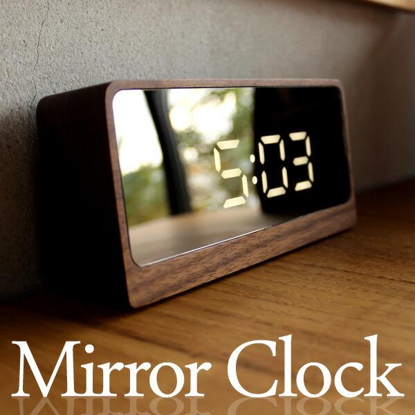 鏡にデジタル時計が浮かび上がる幻想的な木製時計「Mirror Clock」
