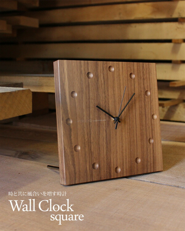 "Wall hangings, table clock ""Wall Clock square"" which adds to a texture with time of the Hacoa brand"